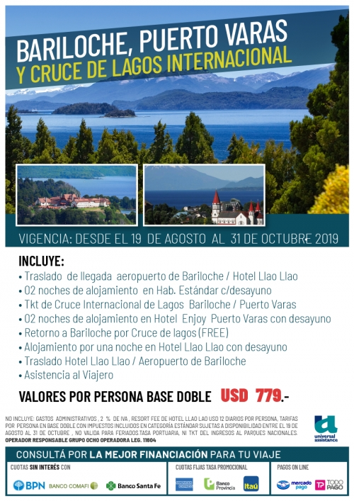 Bariloche, Puerto Varas y Cruce de Lagos Internacional