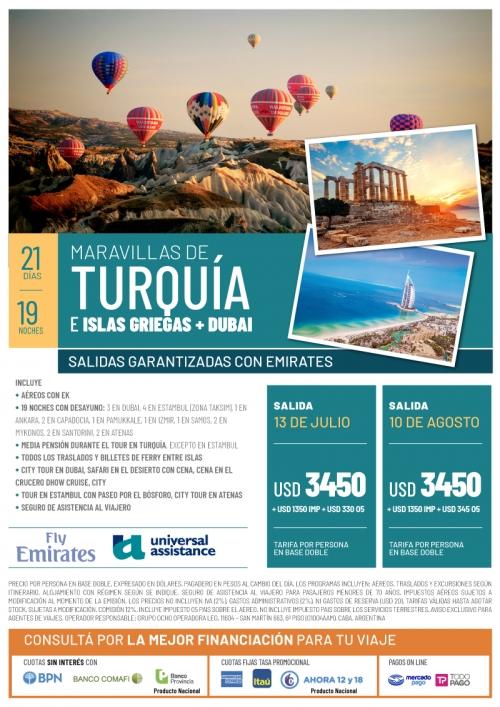 Maravillas de Turquía e Islas Griegas + Dubai
